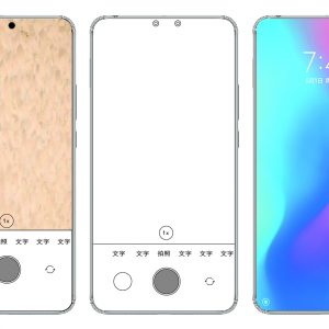 smartphone-under-screen-camera